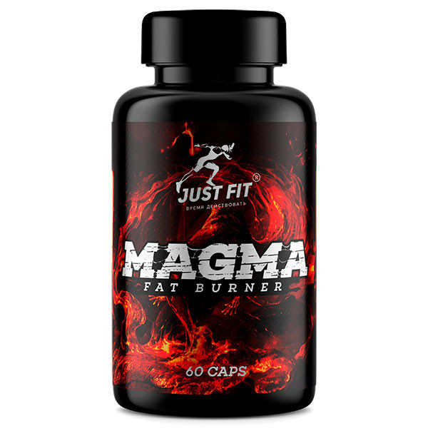 Just Fit Magma (60 капс)