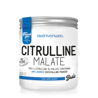 Nutriversum Basic Citrulline Malate (200 гр)